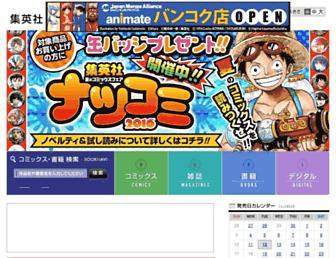 Thumbshot of Shueisha.co.jp