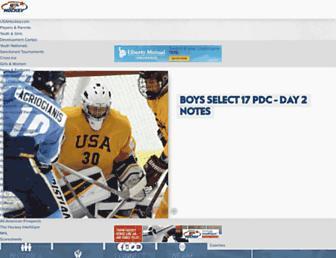 usahockey.com screenshot