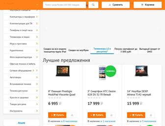 Thumbshot of Dns-shop.ru