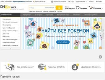 E31e4330fb0165d564e50aa967f266e5f05d1019.jpg?uri=ru.dhgate
