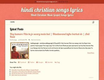 hindichristiansongslyrics.com screenshot