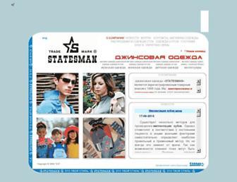 Main page screenshot of statesman.ru