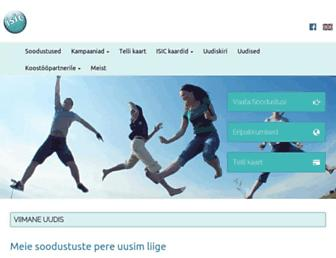 Main page screenshot of isic.ee