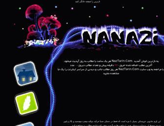 E33832b8fdfc4ed23f81d94bae3722822b601859.jpg?uri=naztarin