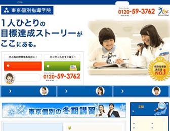 Thumbshot of Kobetsu.co.jp