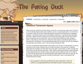 Main page screenshot of pekingduck.org