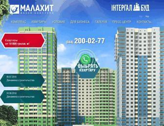 E356bece075f7a7b8b0c1d8dc9ffd100f4a82e33.jpg?uri=forum.malahyt.com