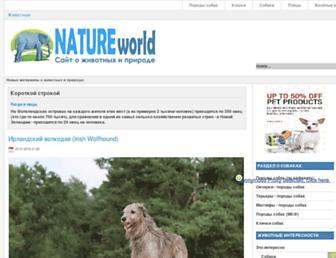 E35731cf8f408558061d7d3eee83d4f74ced765e.jpg?uri=natureworld