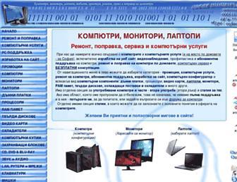 E36ac00ba507c25c0d22d649305df99b8fb4c110.jpg?uri=sofiacomputers