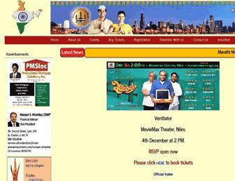 mahamandalchicago.org screenshot