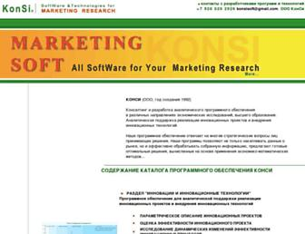 E37bcd7092999914c6dfabcdd2eee0c6f8d039bb.jpg?uri=marketing-soft