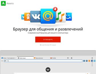 E37e856fea343df96541ab4842a27c3b9f8a1dfe.jpg?uri=internet