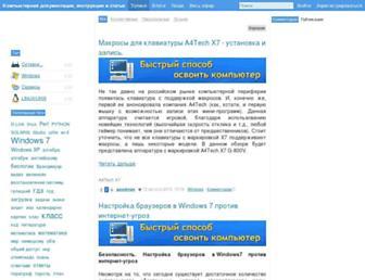 E386a4cd12e5a80fdf22fdd5e4a1ee2cae0c18f5.jpg?uri=docs.com