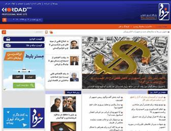 E38eb520a2926a42687e36667702240452664358.jpg?uri=khordadnews