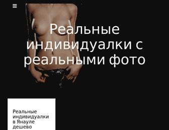 E38ed735f975a844341b707bb435f0cc1375761b.jpg?uri=litforum