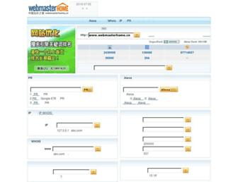 E39282d9e63ce026e07933c8c38df63730c37327.jpg?uri=webmasterhome