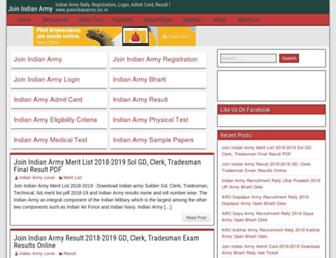 joinindianarmyr.in screenshot