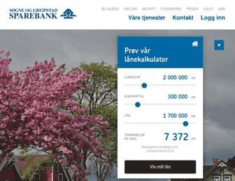 Main page screenshot of sgsparebank.no