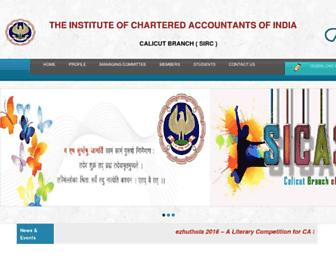 icaiclt.org screenshot
