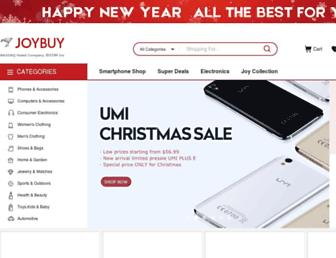 joybuy.com screenshot