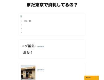 E3c82d6708bd76f692e666cf2de15ebf6df192ee.jpg?uri=ikedahayato