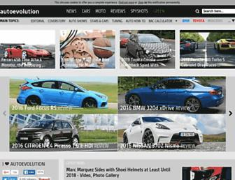 autoevolution.com screenshot