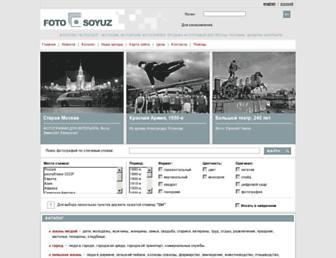 Thumbshot of Fotosoyuz.ru