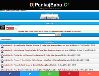 djpankajbabu1.wapkiz.com screenshot