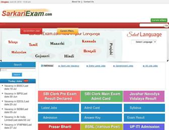 sarkariexam.com screenshot