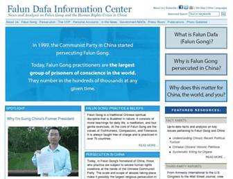 Main page screenshot of faluninfo.net