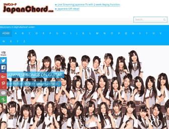 japanchord.com screenshot