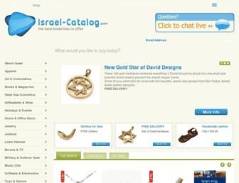 E4487de8f3c07af625083740533da2024b22f19f.jpg?uri=israel-catalog