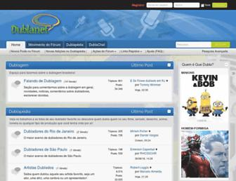 dublanet.com.br screenshot