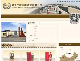 E47060f158ddf5cc0e862e98146cf6b325bc4eb5.jpg?uri=guangfuchun