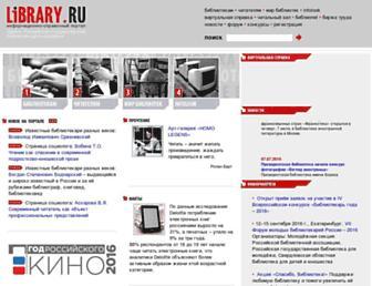 E4980158aab348011484a4e1f67fb258e4eb7c26.jpg?uri=library