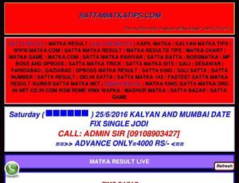 sattamatkatips.com screenshot
