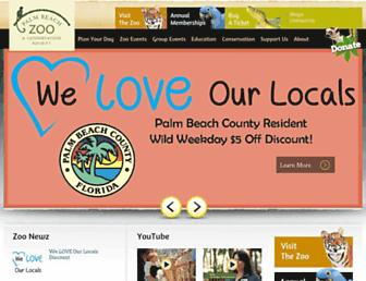 palmbeachzoo.org screenshot