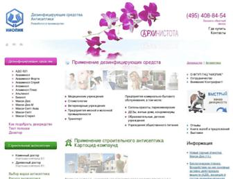 Main page screenshot of dezniopik.ru