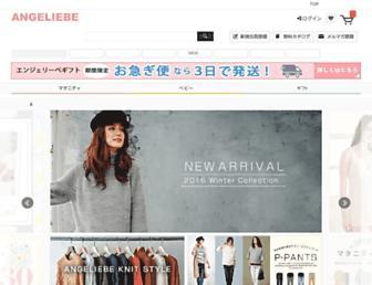Thumbshot of Angeliebe.co.jp
