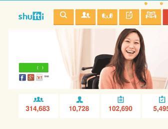 Main page screenshot of shufti.jp