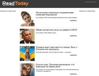 Thumbshot of Readtoday.ru