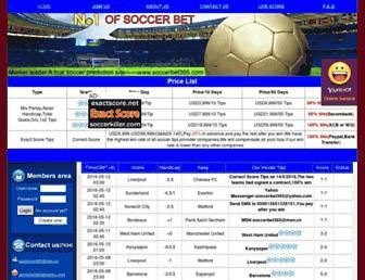 E51a9e461a0996e7e68d7a63310fff4a877bdc17.jpg?uri=soccerbet365
