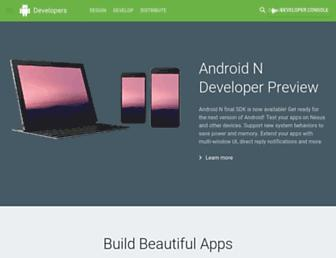 developer.android.com screenshot