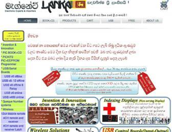 magnatelanka.com screenshot
