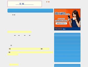 E550a9db93e016ecea068d3ac1ea19131a05f0ce.jpg?uri=trendbisnis