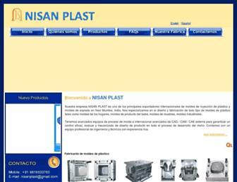 E555bb3d164b7b9eb07b528f71577623448ef072.jpg?uri=nisanplast