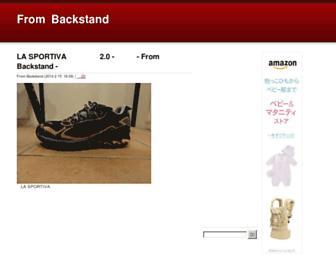Main page screenshot of backstand.net
