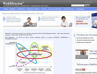E57fb480dbbf551ba53b95672ee5741d3cb67133.jpg?uri=webdirector