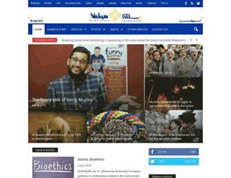 Thumbshot of Shafaqna.com