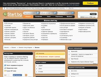 E58bfe9e9f190c7da11945573b5a6b1b51a92e9a.jpg?uri=biznes.start